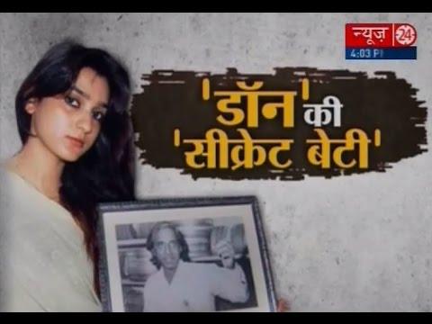 Haji Mastan's 'secret daughter Haseen Mirza