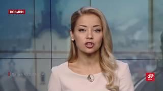 Випуск новин за 12:00: Табір, де отруїлись діти, знову працює
