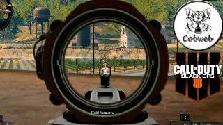 Call of Duty Black Ops 4 Бесплатный тест королевской битвы