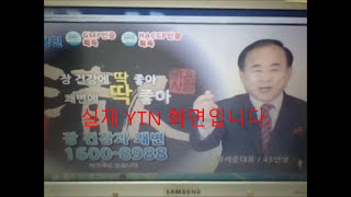 인터넷 TV 보기 (로그인 없음) Web TV 网络电视…