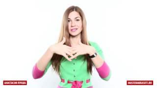 видео Наращивание ногтей гелем и акрилом: плюсы и минусы