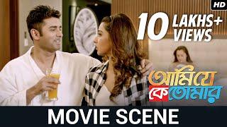 Job Interview   Ankush, Nusrat, Sayantika   Movie Scene   Ami Je Ke Tomar   SVF