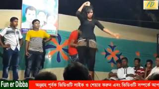 bangladeshi hot lady dancer awesome bangla dance in a social event 2017