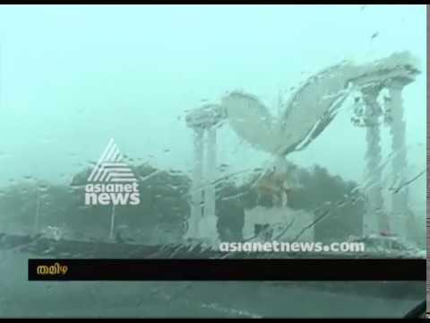 Cyclone Okhi : Heavy rain Tamil Nadu