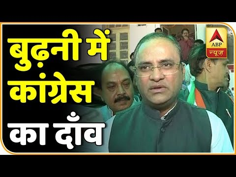 I Feel Proud Being Fielded Against Shivraj Singh: Congress' Arun Yadav | ABP News