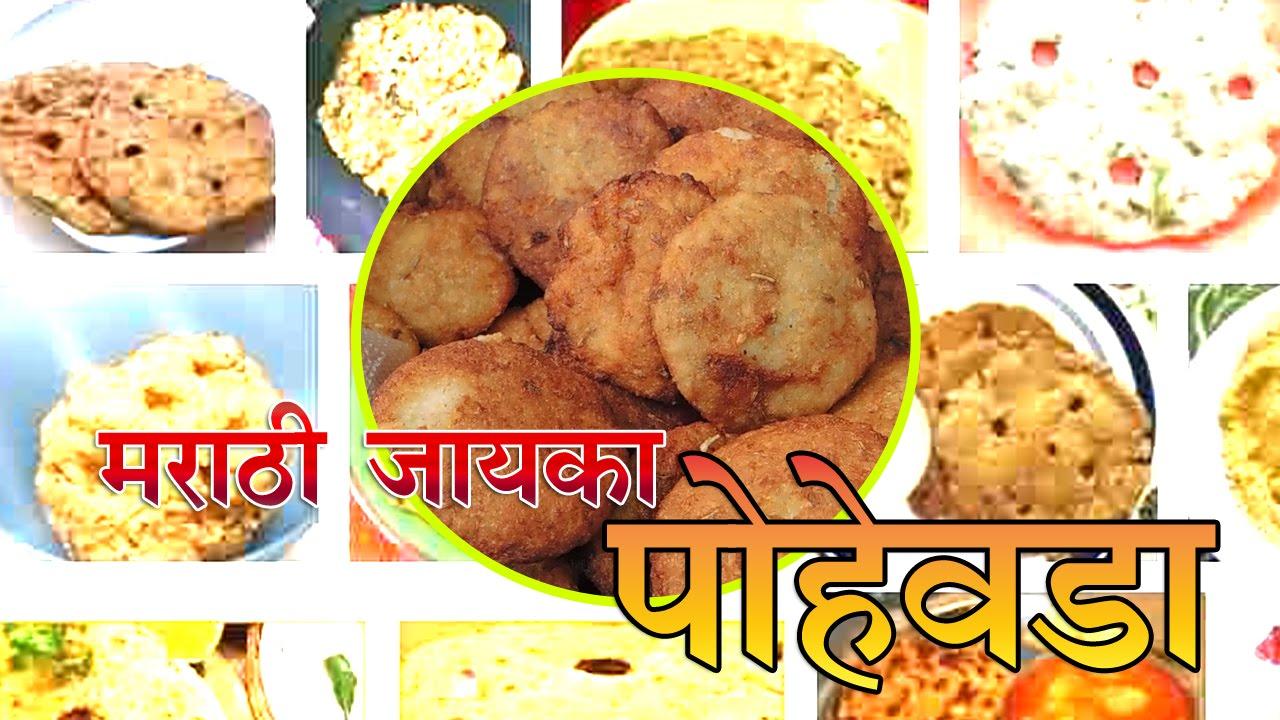 Www web duniya hindi