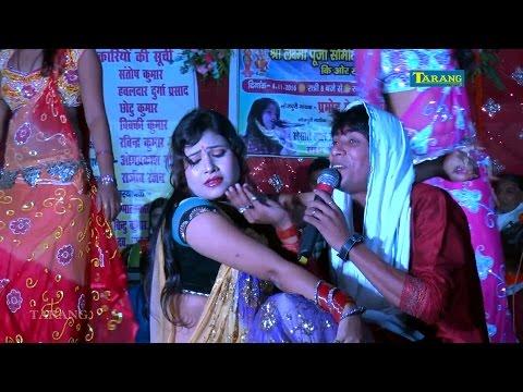 ओठलाली से रोटी बोर के ॥ खेसारी लाल - २ Hothlali se roti bor ke ॥ new bhojpuri hit song