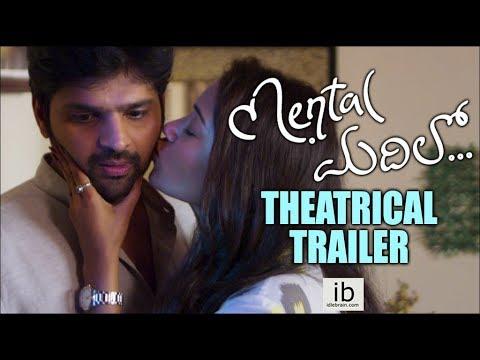 Mental Madilo theatrical trailer - idlebrain