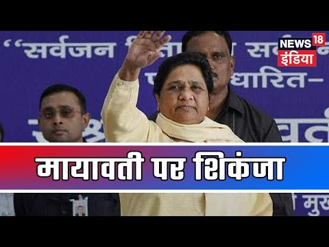 Mayawati May Feel Heat As CBI Files FIR In Sugar Mills Case