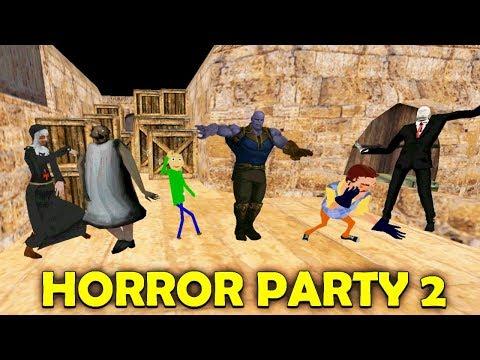ПРИВЕТ СОСЕД + БАБКА ГРЕННИ + СЛЕНДЕРМЕН + МОНАХИНЯ + БАЛДИ  Granny Horror Party 2