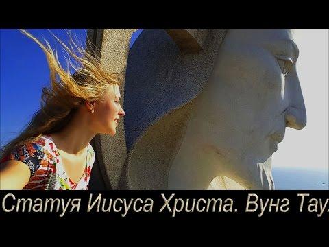 Самая высокая статуя Иисуса Христа в Азии./ The highest statue of Jesus Christ in Asia. (1080p HD)