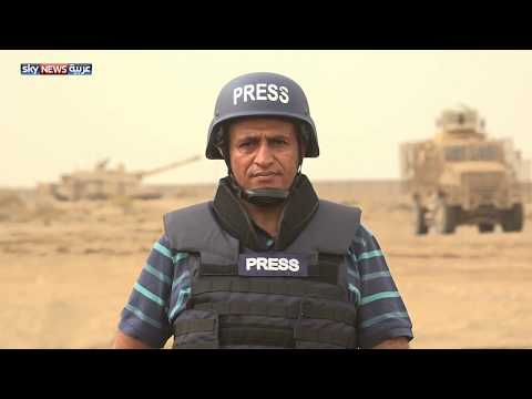 اليمن .. مراسلنا: الحوثيون يحاولون قطع الخط الرابط بين الخوخة والدريهمي جنوب الحديدة  - نشر قبل 1 ساعة