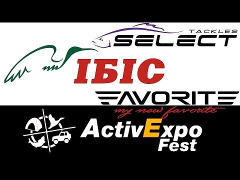 Супер: злая, звонкая, легкая топовая новинка от Favorite и новинки по Select на ActivExpo Fest!