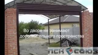 видео Автоматические рулонные ворота