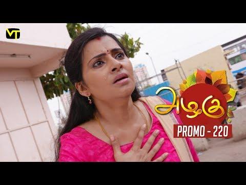 Azhagu Promo 09-08-2018 Sun Tv Serial Online