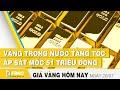 Giá vàng hôm nay 20/7/2020 | Vàng trong nước tăng tốc áp sát mốc 51 triệu đồng | FBNC