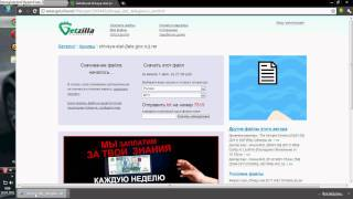 как скачивать фильмы с tele.gixx.ru.avi