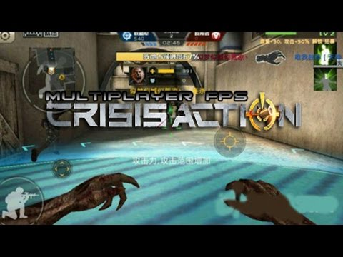 Crisis Action : Bio Control Points Mode *GAMEPLAY 2  !!!