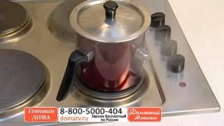Молоковарка со свистком(Молоковарка - это специальная посуда, которая избавит от пригоревшей каши или сбежавшего молока. Это кастрю..., 2014-02-07T12:34:47.000Z)