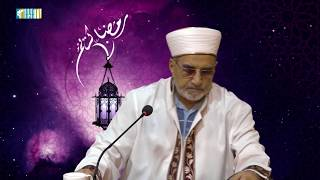 Efendimiz(s.a.s)den 12 Güzel Nasihat - Mehmet TAŞKIRAN
