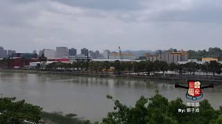 Publication Date: 2018-04-06 | Video Title: 中華基督教會譚李麗芬紀念中學-學生作品(郭子成-南生圍)