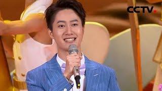 [2019五月的鲜花]歌曲《再一次出发》 演唱:张婷婷 赖仙宇 彭楒然 井胧| CCTV