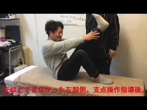 ダンサー治療家勉強会〜下腹部の支点と体幹の力〜