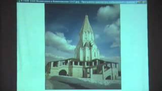 видео Шатровые храмы