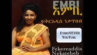 Fikeraddis Nekatibeb - Bedenget - Ethiopian New Music