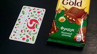 Пятёрочка ЛайфХак продукты на халяву