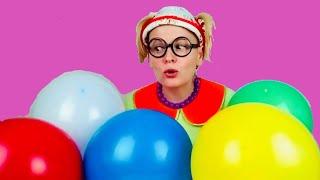 Учим цвета с воздушными шариками Разноцветные шары Веселые уроки Клавы
