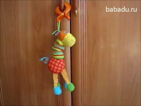 Купить Развивающая игрушка