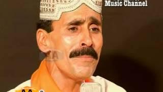 Jogi Me Na Hoya - Sodhal Faqeer Lagari - Aarifano Aeen Soofiyano Kalam - Vol 15