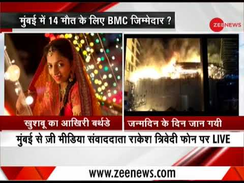 Mumbai: Girl who went to celebrate birthday dies in Lower Parel fire