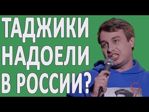 СТЕНДАПЕР ЖЕСТКО ПРО