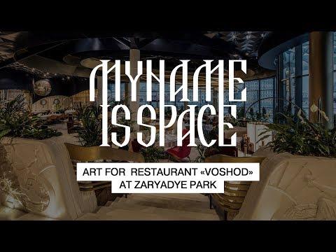 Restaurant «Voshod» At Zaryadye Park