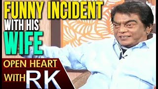 Senior Actor Jeeva Shares Funny Incident Of His...