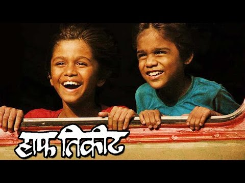 Half Ticket | Full Movie Review | Bhau...