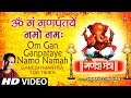 Om Gan Ganpataye Namo Namah Ganesh Mantra By Hemant Chauhan [full Song] I Jai Jai Dev Ganesh video