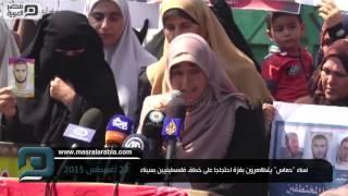 مصر العربية   نساء