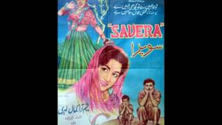 Savera 1959 [PK]: Tu jo nahin hai to kuchh bhi nahin hai (S. B. John)