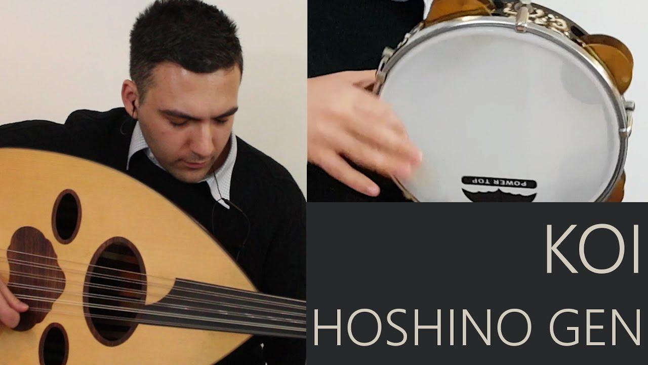 Ver cover koi by hoshino gen oud for Koi hoshino gen