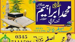 Molana Ibrahim Junagarhi Sahib topic -(TUHEED KI DAWAT) DAWAT E QURAAN O HADESS