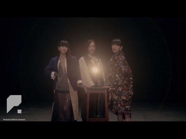 [Official Music Video] Perfume 「STAR TRAIN」