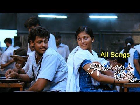 Angadi Theru Full Video Songs | Angadi Theru Songs | Vijay Antony Songs | GV Prakash Songs