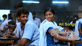 Angadi theru full Video songs | Angadi theru Songs | Vijay antony songs | GV Prakash songs
