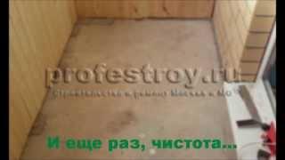 Отделка балкона деревянной вагонкой(Поэтапное видео отделки балкона деревянной вагонкой Перейти на веб-сайт: http://profestroy.ru., 2015-07-21T14:06:06.000Z)