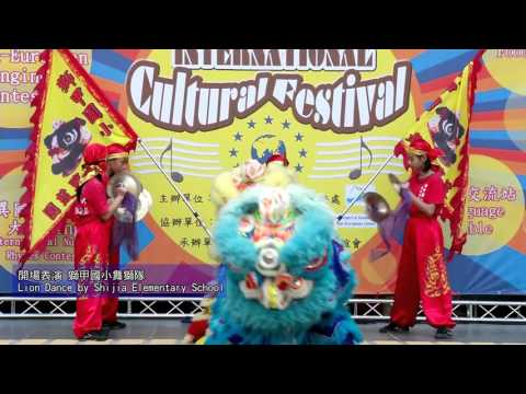 2016 International Cultural Festival at National Sun Yat-sen University (6 mins)