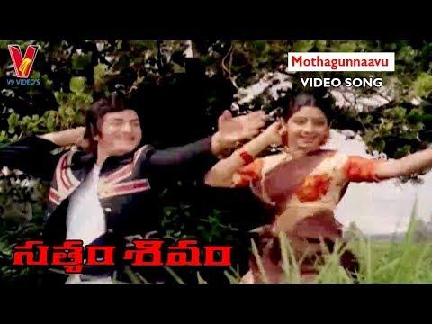MOTHAGUNNAAVU VIDEO SONG | SATYAM SIVAM | NTR | ANR | SRIDEVI | RATI AGNIHOTRI | V9 VIDEOS