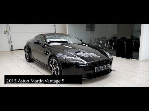 Aston Martin V Vantage S YouTube - Aston martin db8 price